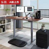 Loctek 乐歌 E2 升降式电动书桌 1.2*0.6*0.119m