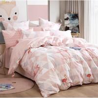 1日0点、61预告:Dohia 多喜爱 粉红假期 时尚田园风全棉套件 1.8米