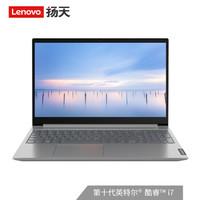 1日0点、61预告:Lenovo 联想 威6 2020 15.6英寸 笔记本电脑(i5-1035G1、8G、512G、Radeon 620)