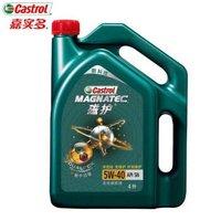 1日0点、61预告:Castrol 嘉实多 新磁护 汽车小保养套餐 5W-40 全合成机油 4L+机滤+工时