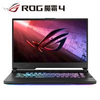 5日15点、新品发售:ROG 魔霸4 15.6英寸游戏本(i7-10875H、16GB、512GB、RTX2060)