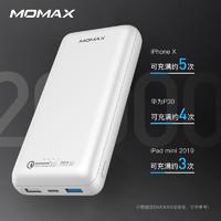61预告:MOMAX 摩米士 IP70 20000mAh 18W 双向快充 移动电源
