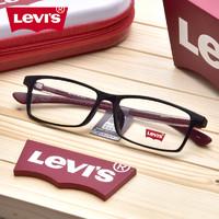 1日0点、61预告:Levi\'s 李维斯 LS03019 超轻tr90近视镜架  配1.60明月镜片