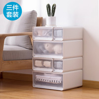 CHAHUA 茶花 990009 组合式抽屉储物箱 三个/两个装