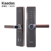 61预告:KAADAS 凯迪仕 S101 智能锁指纹锁