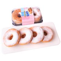 壹粒谷仓 甜甜圈 4个*2盒
