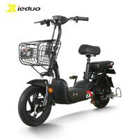 1日0点、61预告:XDAO 小刀电动车 TDT1820Z 新国标48V 小型电动车