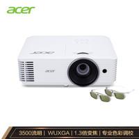 61预告:acer 宏碁 H6540BD 家用投影仪