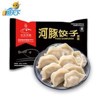 中洋鱼天下 河豚鱼饺子 205g 12只 *14件