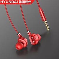 HYUNDAI 现代 HC10 四核双动圈 入耳式耳机