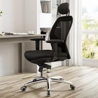 1日0点、61预告:SIHOO 西昊 M35 人体工学电脑椅