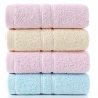 洁丽雅 纯棉毛巾 60*30cm 4条
