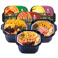 SEVEN LEAVES 七片叶 自热小火锅 麻辣香脆蔬菜 3盒装
