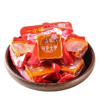 厨艺大咖 重庆火锅底料 50g*3块
