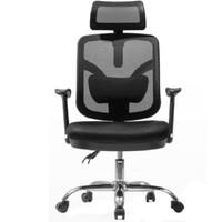 1日0点、61预告:SIHOO 西昊 M56 人体工学电脑转椅 黑色