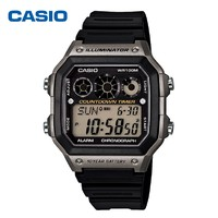 Casio 卡西欧 AE-1300WH系列 防水电子表