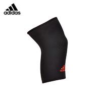 adidas 阿迪达斯 男女士专业跑步护膝 *3件