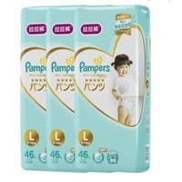 1日0点、88VIP:Pampers 帮宝适 一级婴儿拉拉裤 L46*3包