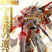 玩模总动员:万代 METAL BUILD 异端高达金色机 天哈娜