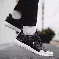 1日0点、61预告:adidas 阿迪达斯 UltraBOOST x GOT 女子跑步鞋