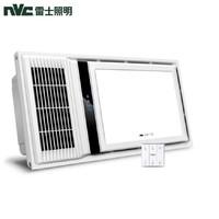 1日0点、61预告:nvc-lighting 雷士照明 六合一静音智能风暖浴霸 2400W
