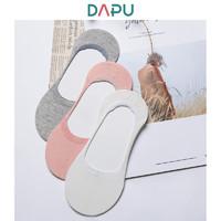 DAPU 大朴 浅口隐形船袜*3双装