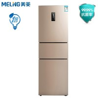 61预告:MELING 美菱 BCD-220WP3CX 家用三门电冰箱 220升