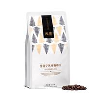 元店 曼特宁咖啡豆 454g