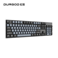 61预售:DURGOD 杜伽 Taurus K310 机械键盘 樱桃青轴 104键 无光