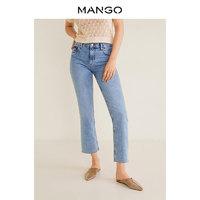 MANGO 53010582 女装 牛仔直筒裤