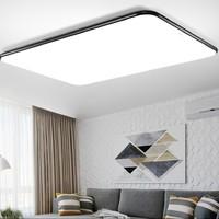 1日0点、61预告:nvc-lighting 雷士照明 简约智能吸顶灯套装 三室两厅