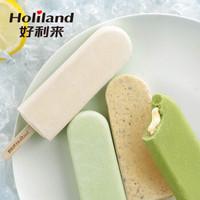 限地区:好利来 半熟芝士冰淇淋 奶茶合集系5味 70g*10支