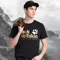 1日0点、61预告:JackWolfskin 狼爪 5818373 男款休闲运动T恤