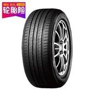 61预售:Yokohama 优科豪马 AE50 235/55R17 103W 汽车轮胎