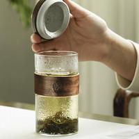 普智 日式便携玻璃泡茶杯 锤纹款