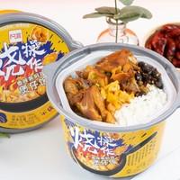 阿宽 自热米饭2盒 香辣黄焖鸡+川式腊肠口味