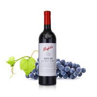 1日0点、61预告:Penfolds 奔富 BIN28 卡琳娜西拉子干红葡萄酒 750ml