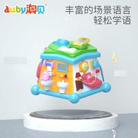 61预告:AUBY 澳贝 生活体验馆 婴幼儿多面体益智玩具