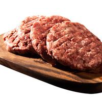 限地区、有券的上:HUADONG(华东)美国安格斯牛肉饼750g*2件+ 澳洲谷饲眼肉牛排200g*2件