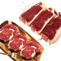 限地区:HUADONG 澳洲草饲牛排套装 800g*2件+ 澳洲原包进口牛腱子肉800g*2件