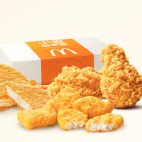 1日0点、61预告:麦当劳 纷享小食盒(2份装) 3次券 电子优惠券
