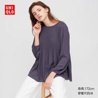1日0点、61预告:UNIQLO 优衣库 428691   女士打褶上衣