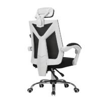 Hbada 黑白调 HDNY132WS 电脑椅 (白色不带脚托)