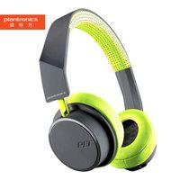 plantronics 缤特力 BackBeat 505 头戴式蓝牙耳机