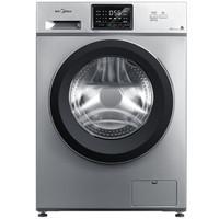 1日0点、61预告:Midea 美的 MG100V331DS5 10KG 变频 滚筒洗衣机