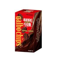 meiji 明治 咔吃咔吃巧克脆 75g *17件