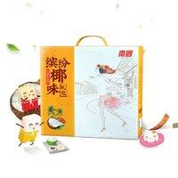 1日0点、61预告、88VIP:Nanguo 南国海南特产糖果大礼包 792g *3件