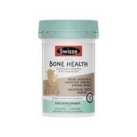 61预告:Swisse 儿童骨骼健康钙D片 60粒 *4件
