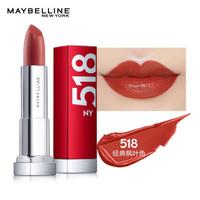 MAYBELLINE 美宝莲 限量唇色密码系列 绝色持久口红 3.9g