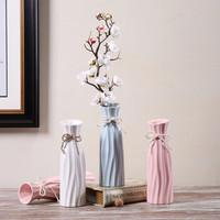 移动专享:Hoatai Ceramic 华达泰 现代简约陶瓷花瓶